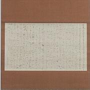 島根県の古書高額買取り