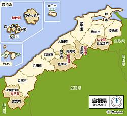 島根県サービス対応エリア